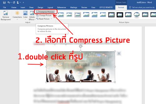 reduce-microsoft-office-file-size-01