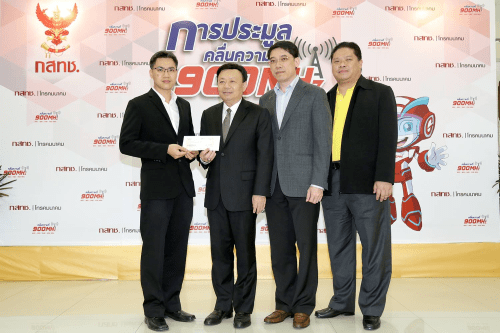 JAS-Pay-adapted-nbtc-900-mhz-auction
