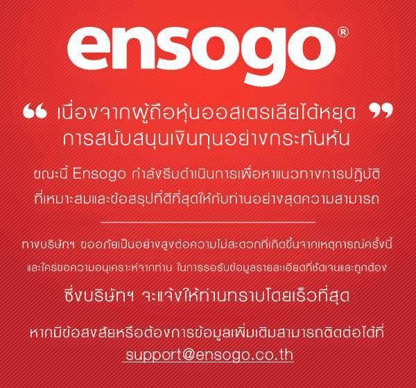 ensogo-deal-problem-03