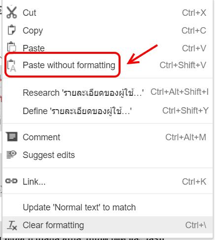 google-docs-clear-formatting-03
