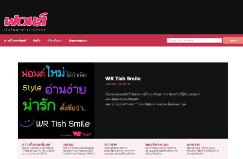 thai-font-free-02
