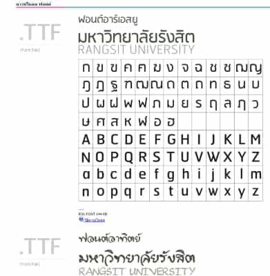 thai-font-free-03