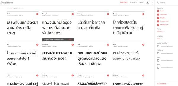 thai-font-free-04