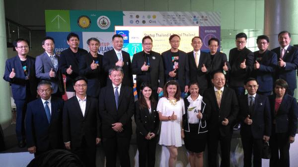 Startup-Thailand-Digital-Thailand-2016-regional-01