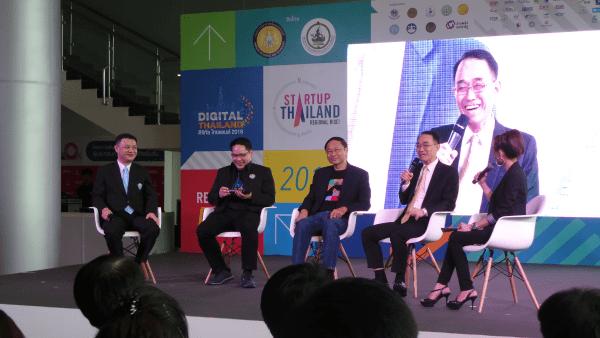 Startup-Thailand-Digital-Thailand-2016-regional-02