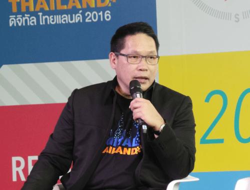 Startup-Thailand-Digital-Thailand-2016-regional-04