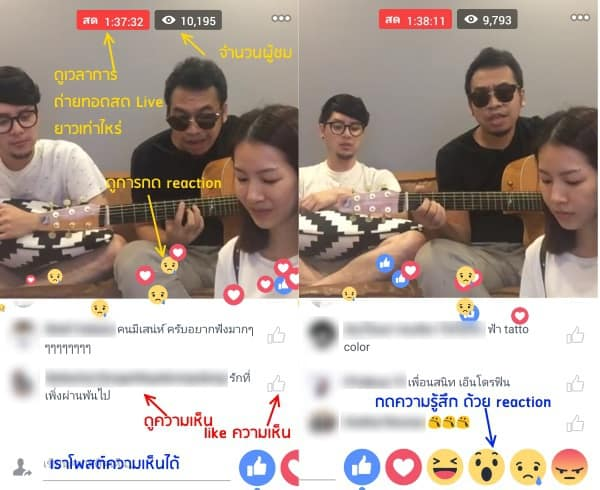 facebook-live-feature-for-viewer-01