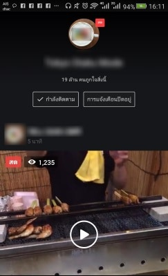 facebook-live-feature-for-viewer-04