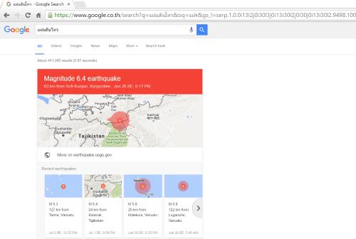 google-search-earthquake-card-report-01
