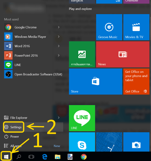 stop-windows-10-updates-05