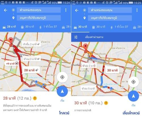 google-maps-avoid-tollway-04