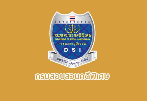 phone-scam-voip-dsi-fake-warning-02