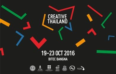 creative-thailand-2016-think-big-02