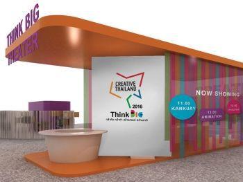 creative-thailand-2016-think-big-06
