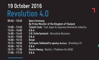 creative-thailand-2016-think-big-08