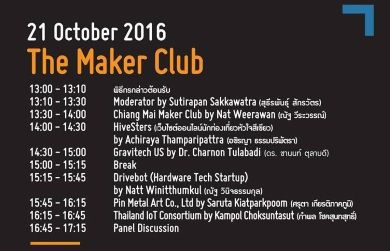 creative-thailand-2016-think-big-10