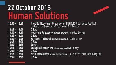 creative-thailand-2016-think-big-11
