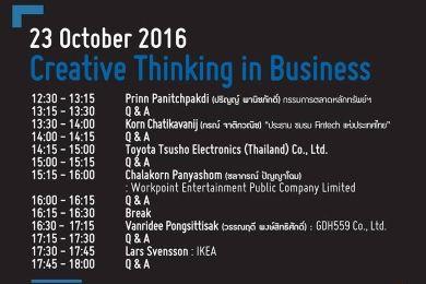creative-thailand-2016-think-big-12