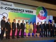 Thailand e-Commerce Week 2016 เปิดแล้วอย่างยิ่งใหญ่ รวยได้ด้วยอีคอมเมิร์ซ 7-9 ต.ค.59 นี้