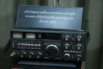 vr-009-king-bhumibol-hs1a-vr-009-c