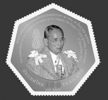 king-bhumibol-stamp-king-rama9-a