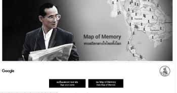 map-of-memory-king-bhumibol-02