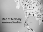 map-of-memory-king-bhumibol-03