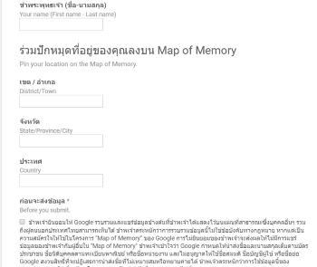 map-of-memory-king-bhumibol-04