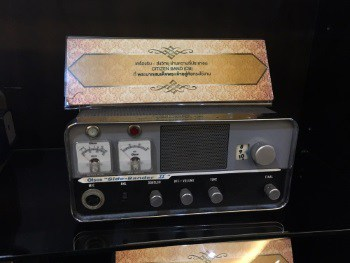 vr009-king-rama-9-hs1a-voice2