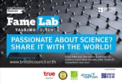 famelab-talking-science-2017-a