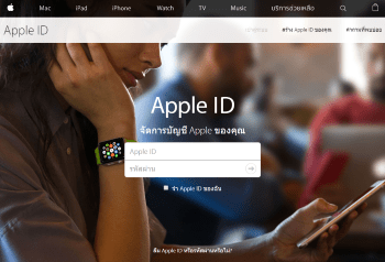 apple-id-recover-01