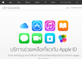apple-id-recover-02