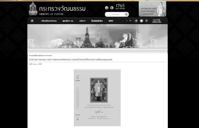 e-book-pic-culture-2559-king-bhumibol-a03