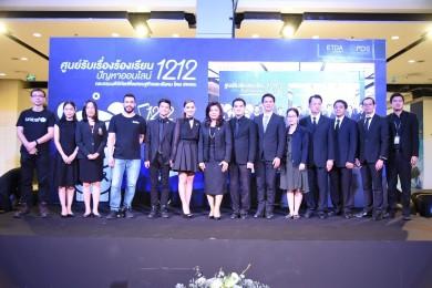 1212-occ-etda-p01