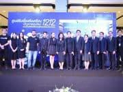 1212-occ-etda-p01a