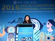 ETDA เล็งผลักดัน eID หนุนธุรกรรมออนไลน์ใน-นอกประเทศ วางรากฐานก้าวเข้าสู่ดิจิทัลอีโคโนมีเต็มรูปแบบ
