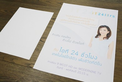 epson-l1455-review-print-11