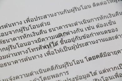 epson-l1455-review-print-13