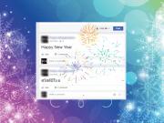 สูตรลับ Facebook รับปีใหม่ พิมพ์สวัสดีปีใหม่ มีพลุขึ้นจอคอม