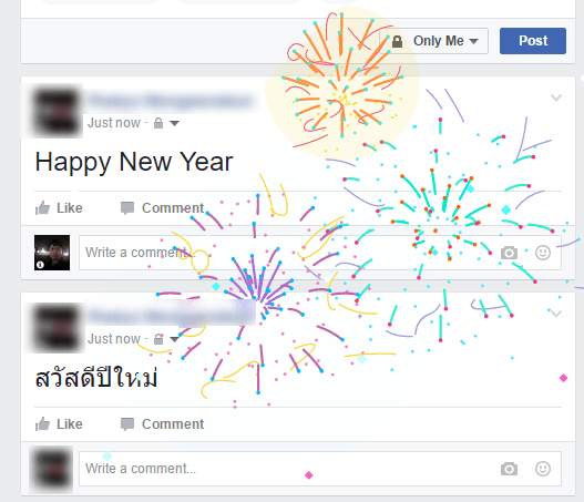 facebook-happy-new-year-firework-01