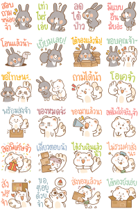facebook-messenger-commerce-stickers-01