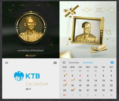 ktb-calendar-2017-king-rama-ix-p01