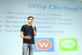 line-thailand-developer-2016-d