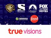 Truevisions เผย 8 ช่องใหม่ แทนที่ HBO และ CINEMAX