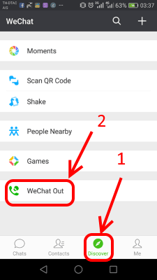 wechat-call-free-happy-new-year-2017-a