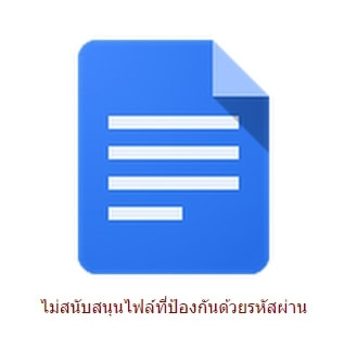 Password-protect-documents-microsoft-office-07