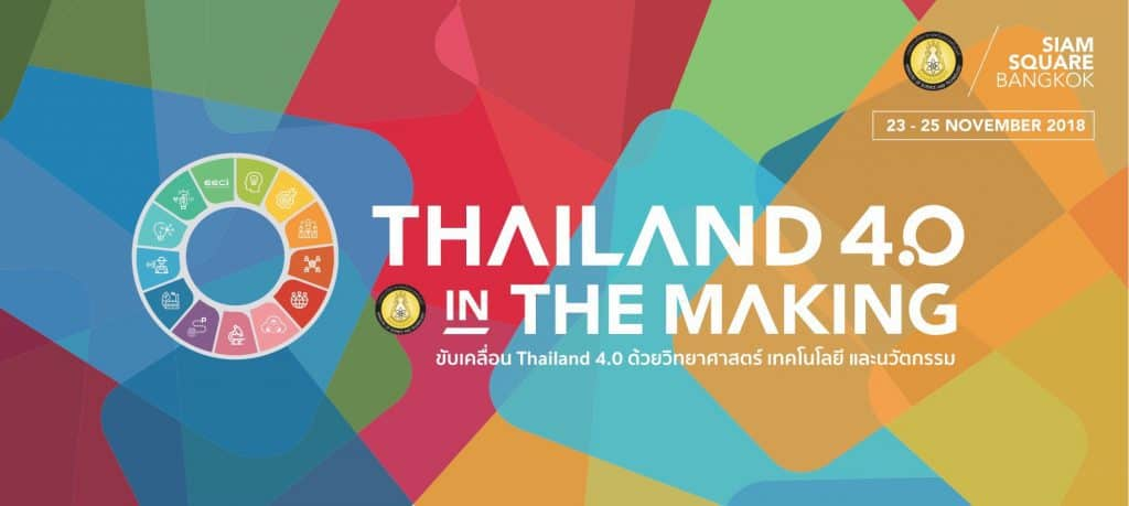 THAILAND 4.0 IN THE MAKING