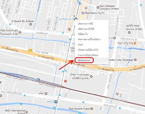 google-maps-Measure-distance-01