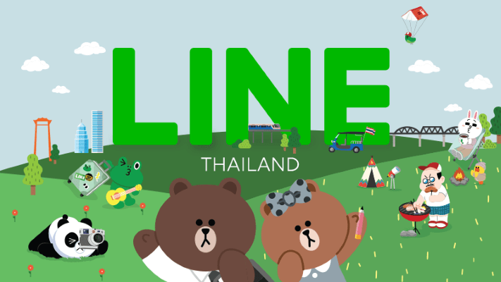 Line infographic 2016 look back