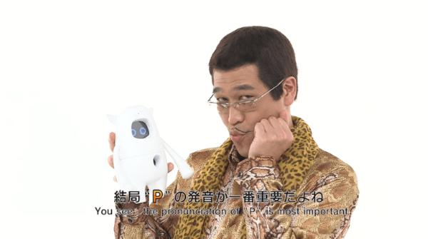 pikotaro-ppap-english-masio-x-ai-robot-01